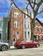 1830 W Superior St, Chicago, IL, 60607