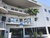 2423 N. University Drive, Coral Springs, FL, 33065