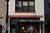 508 H St NE, Washington, DC, 20002