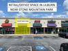 4895 Stone Mountain Hwy, Suite B, Lilburn, GA, 30047