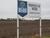 Tamm Lane & Interstate 2, Harlingen, TX, 78552
