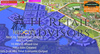 1680 E Irlo Memorial HWY, Kissimmee, FL, 34744