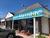 3619 Henderson Blvd., Tampa, FL, 33609