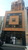 1517 Voorhies Ave, Brooklyn, NY, 11235